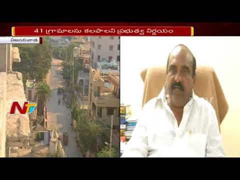 Gram Panchayats Oppose to Merge Villages for Greater Vijayawada Municipal Corporation    NTV
