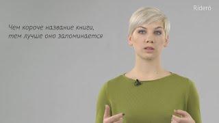 Видеоуроки. Серия. Урок в Екатеринбурге