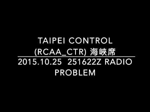 TAIPEI CONTROL (RCAA_CTR) 海峽席 2015.10.25  251622Z RADIO PROBLEM