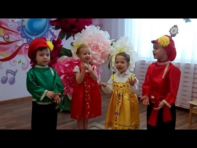 Изображение предпросмотра прочтения – «17 группа» читают произведение «Русская народная потешка Я пеку, пеку, пеку!» (Русский фольклор )