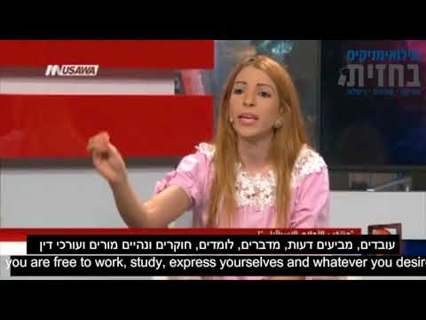 Watch an Israeli-Arab woman tell the truth about Israel
