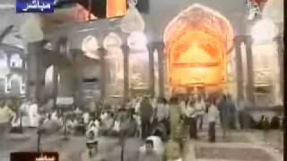 Shia Call to Prayer Azan Karbala Live from (Roza) Shrine Hazrat Imam Hussain a.s