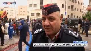 عمان وبغداد والإسكندرية وبيروت... حكايات مدن غارقة