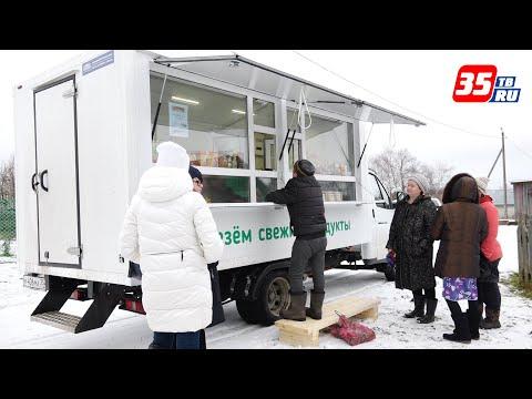 Новые автолавки закуплены почти во всех районах Вологодской области