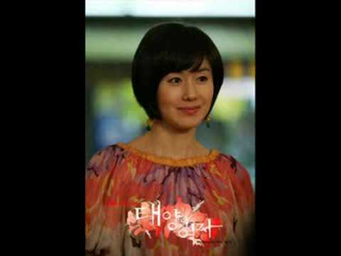 Women in the Sun OST