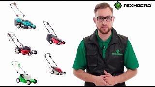видео Как выбрать газонокосилку: преимущества электрических и бензиновых газонокосилок