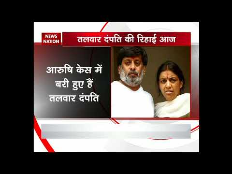 Aarushi murder case: Rajesh and Nupur Talwar to be released from jail today
