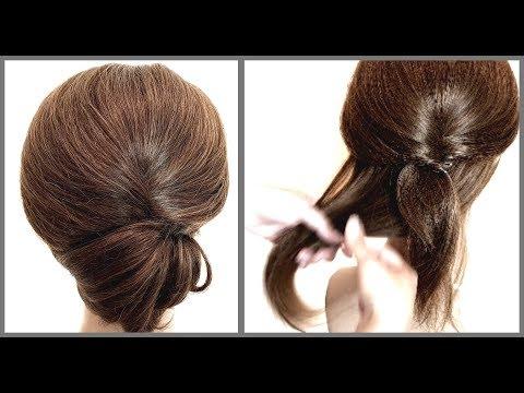 Красивый пучок для коротких волос за 2 минуты!Подробное видео.Hairstyle for short hair in 2 minutes thumbnail