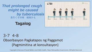 3-7 4-8 [Tagalog]Follow-Up Observation (Administrative Checkup).