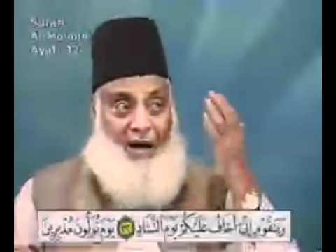 tafsir of SURAH AZ-ZUMER 68 TO SURAH AL-MO'MIN(ghafir) 66 by Dr Israr Ahmed (ra) in URDU