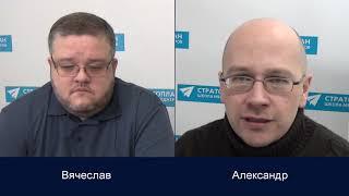 Откровенное интервью с Александром Орловым