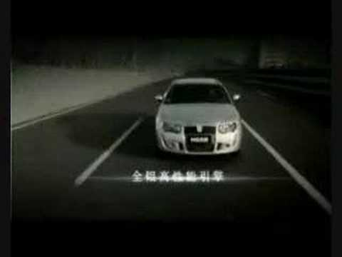 The new Mg 7 advert