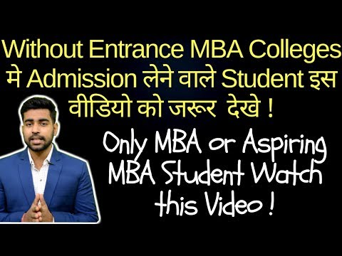 Mba entrance exams 2019 dates in bangalore dating