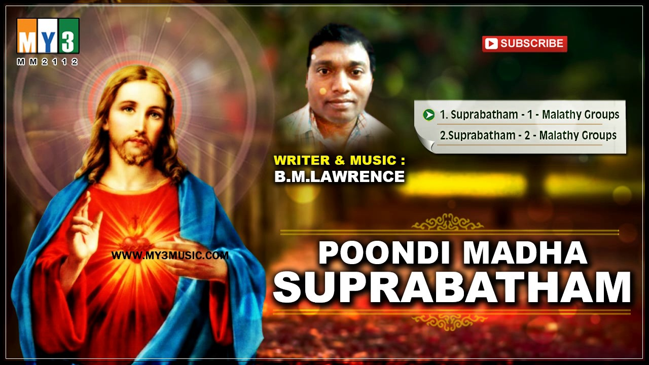 Image result for Jesus Suprabhatam pictures images photos