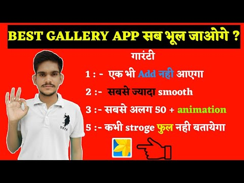 Top gallery app - Myhiton
