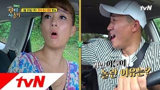 tvNenglish100hours 화제의 중심 '김남매'가 떴다! 190124 EP.6