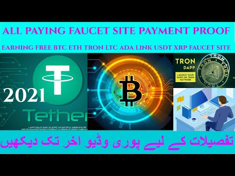 Bitcoin Faucet Instant Payout/Free Bitcoin LTC XRP USDT TRON LINK ETH XEM ADA Faucet Payment Proof