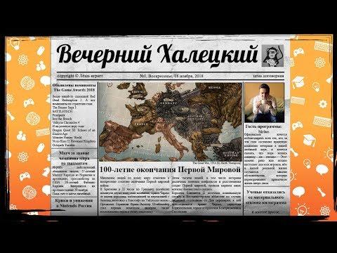 Алексей Венедиктов - Будем наблюдать... 17.11.18