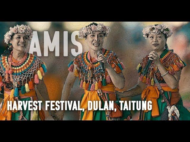 Amis Harvest Festival in Dulan, Taitung (台東都蘭阿美族豐年祭)