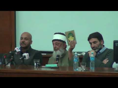 Sheikh Imran Hosein: Geopolitics Faculty Of Law - Belgrade & Serbia (Part 2)