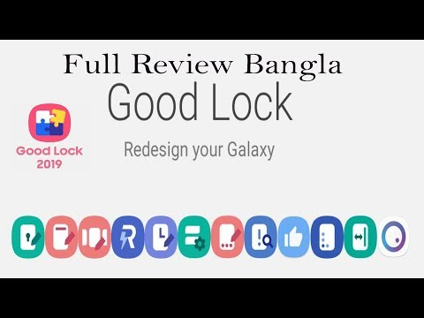 Samsung Good Lock 2019 Review– Redesign Your Galaxy Phone | Fully