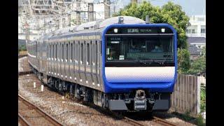 E235系1000番台J01編成東海道本線試運転