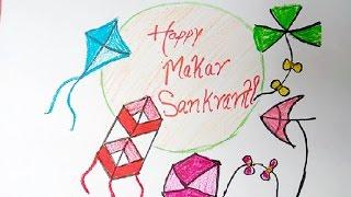 Makar Sankranti, Kite flying, Festival of Harvest Celebration poster