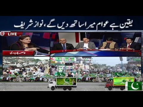 Neo News Special Coverage - G.T Road Mission - Special Talk Senior Analyst