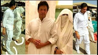 Pti Imran khan Wife Bushra Bibi Nange Paoon in Makkah
