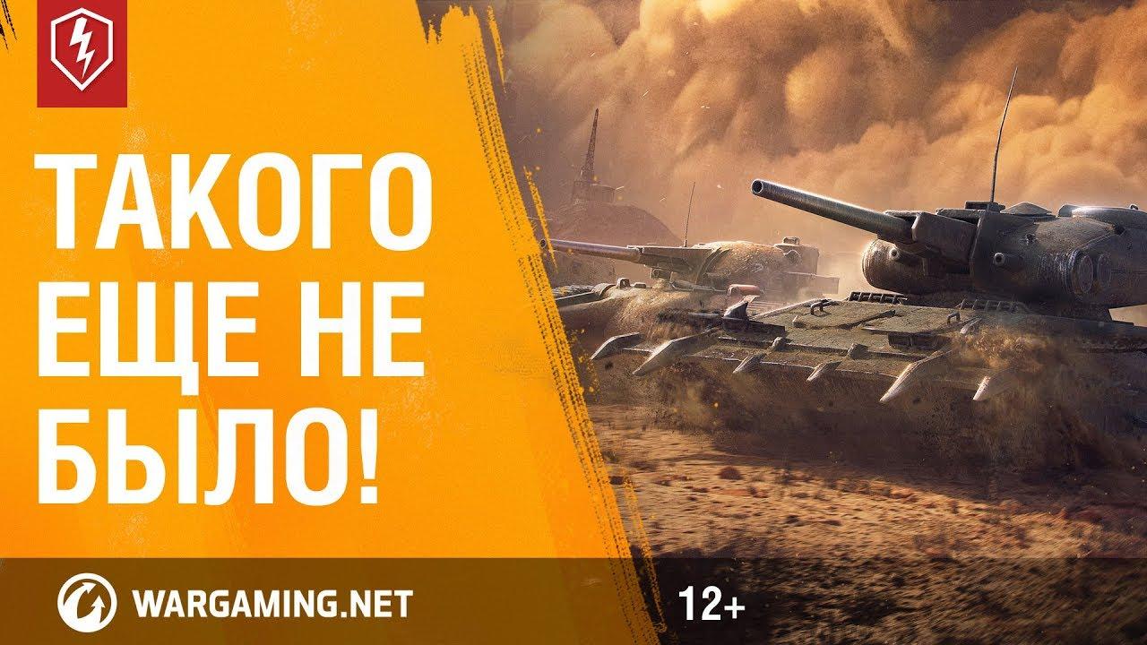 В World of Tanks Blitz добавят постапокалиптические танки от дизайнера «Безумного Макса»