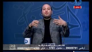 داعية إسلامي: آكل أموال الناس بالباطل لن يقبل الله عبادته.. فيديو