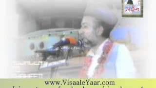 PUNJABI NAAT( Ya Mustafa Kher Ul Wara)ABDUL SATTAR NIAZI R.H.BY Visaal