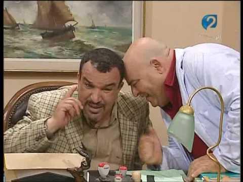 مسلسل شوفلي حل - الحلقة الثانية motarjam