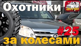 Китайский авто за 500000 - как купить хороший Ховер H3  Грейт Уолл
