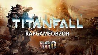 'RAPGAMEOBZOR 2' - Titanfall