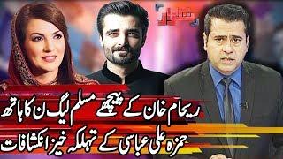 Hamza Ali Abbasi Exclusive Interview - Takrar with Imran Khan - 5 June 2018 | Express News