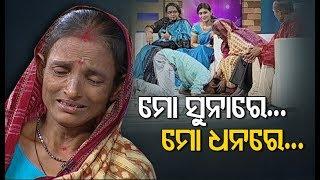 Jibana Do Chhakire Ashara Aloka
