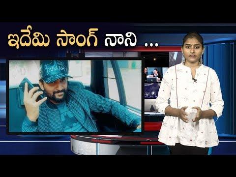 Download Lagu  Gangleader - Hoyna Hoyna Telugu  Review | Nani | Anirudh | Vikram K Kumar | i5 Network Mp3 Free