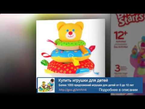 Коляски детские, аксессуары интернет-магазин детских товаров lapsi. Здесь можно купить лучшие коляски детские, аксессуары. Товары для новорожденных. Интернет-магазин для мам и малышей.