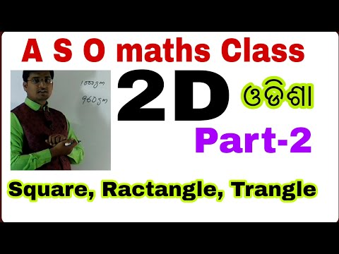 2D Maths for ASO Exam !!  Part - 2 !! ASO Recruitment 2018 !! By Banking with Rajat