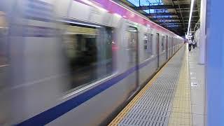 2019年9月21日 京王5000系 京王ライナー 高幡不動駅3番線発車