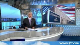 Предупреждение о терактах в Европе! НОВОСТИ 33!