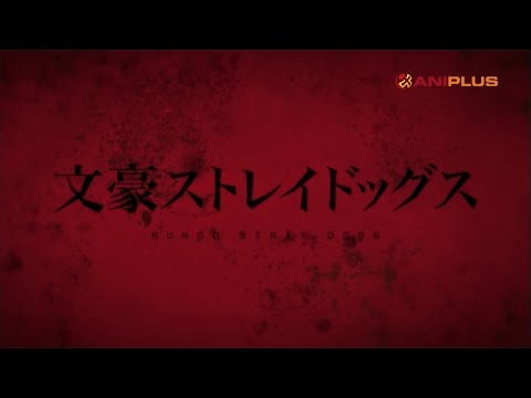 OP - Bungo Stray Dogs 2