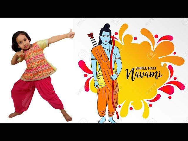 Ram Navami Dance Song | Shree Ramchandra Choreographed by Rajdeep Banerjee | LearnWithPari