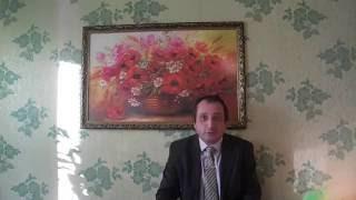 О канале бесплатная юридическая консультация(На видео рассказывается о канале бесплатная юридическая консультация. Всем обратившимся по мере сил предо..., 2016-06-12T20:05:18.000Z)