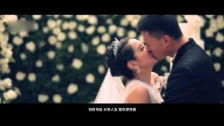 何潔 - 我們結婚吧 HD MV