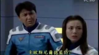 Ultraman Cosmos 40 part 3