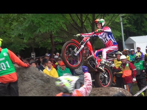 【Day1 Sec1】2017 FIM TRIAL WORLD CHAMPIONSHIP JAPAN