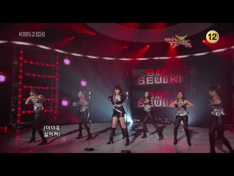[HD] Bae Seul Ki - Tiresome 04.17.09 1080p