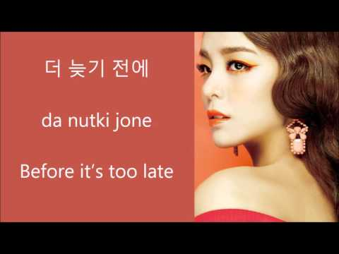 Ailee - Mind Your Own Business [Hang, Rom, Eng Lyrics]